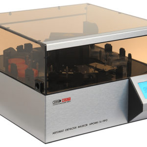 Автомат окраски мазков АФОМК-16